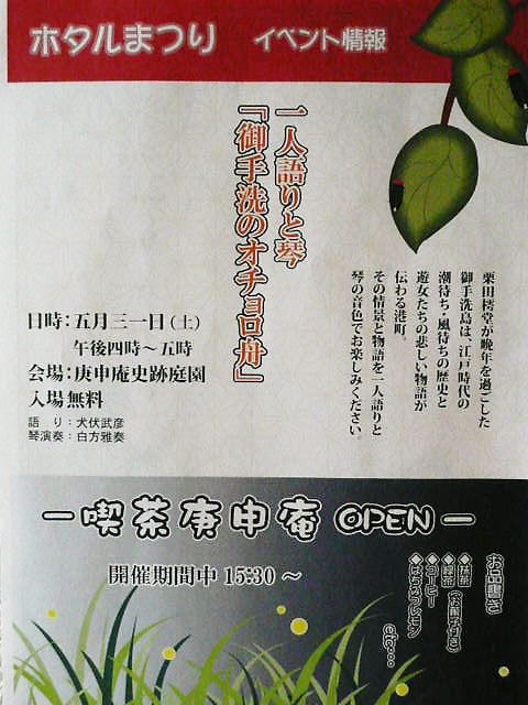 G20085302_3