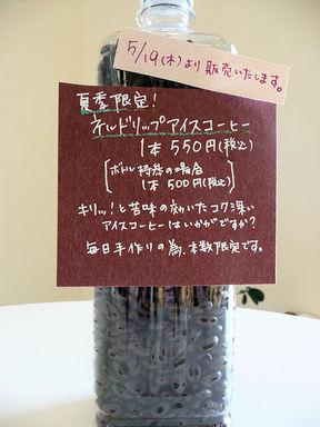 Img2011518_002