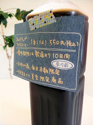 Img201263001